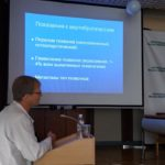 Науково-практична конференція до дня боротьби з інсультом
